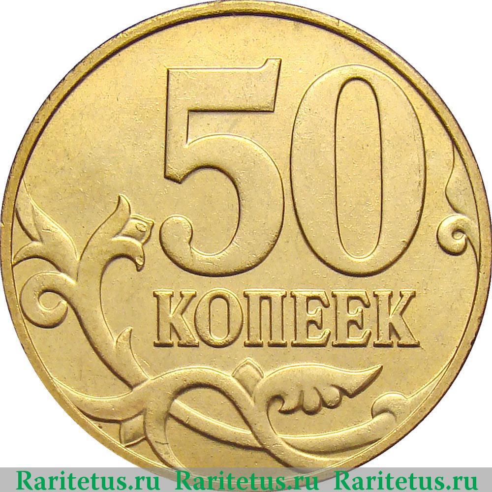 Чистка монет домашних условиях