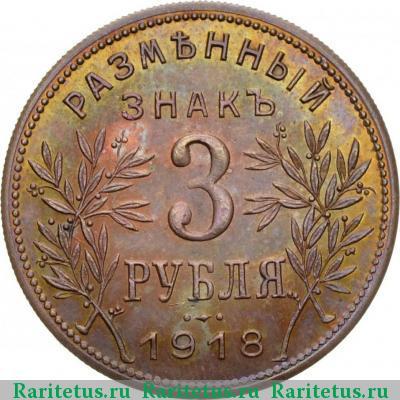 Гонконгский доллар 1867 года копия серебряной монеты королевы виктории