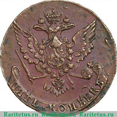 4 копейки 1762 года, петра -iii перечекан