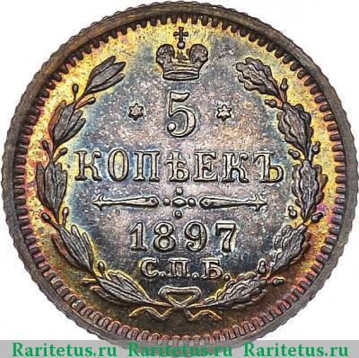 Средняя цена: 1979 рублей (по 5 лотам)