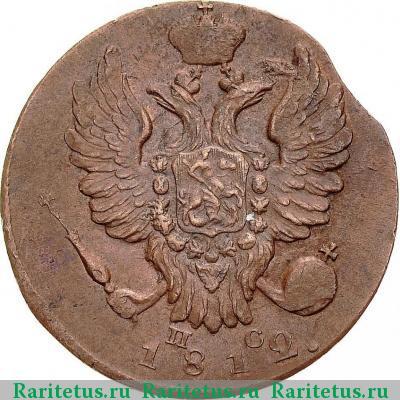 Цена монеты 1 копейка 1812 года ИМ-ПС: стоимость по аукционам на медную царскую монету Александра 1.