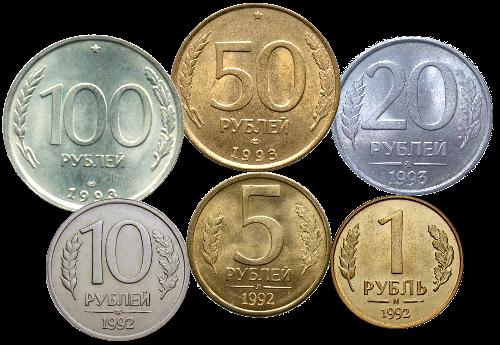 старые советские монеты