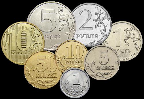 Чекан монет 1997 года номер 795