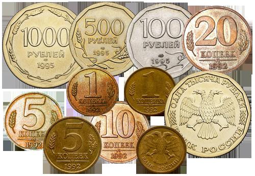 стоимость литовских монет 1925 1936г