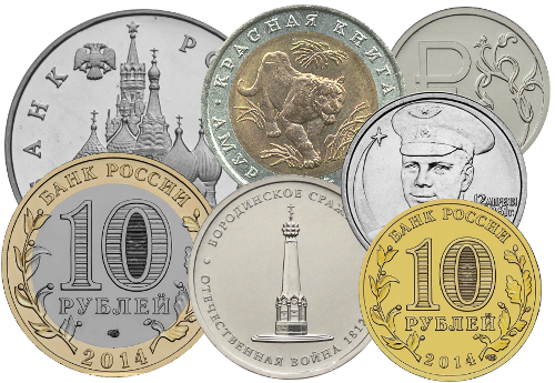 50 копеек 1981 года цена ссср