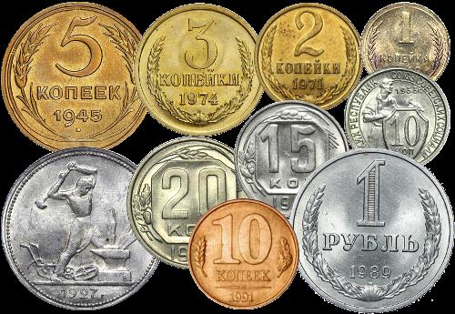 Монеты ссср 1924 1991 фон а5