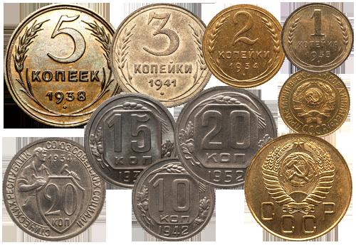и ссср фото цены монеты дорогие россии и