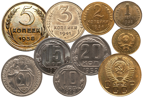 Монеты советские цены с фото боны конго