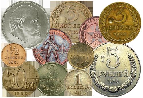 Каталог с ценами на монеты ссср 10 рублей 2009 года цена