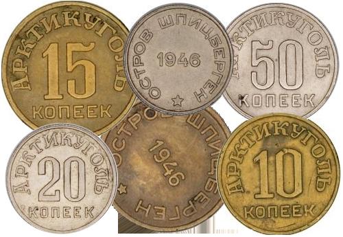 Старые монеты ссср продать в москве р250 франклин