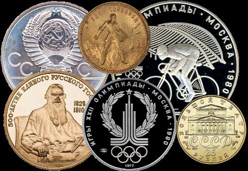 Картинки по запросу памятные монеты купить
