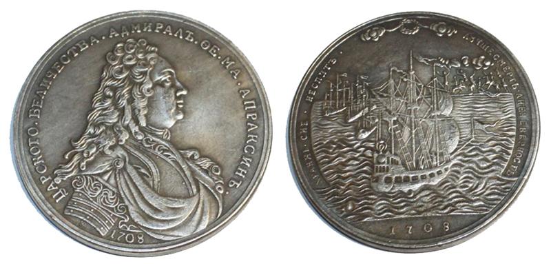 в честь адмирала Фёдора Апраксина, 1708