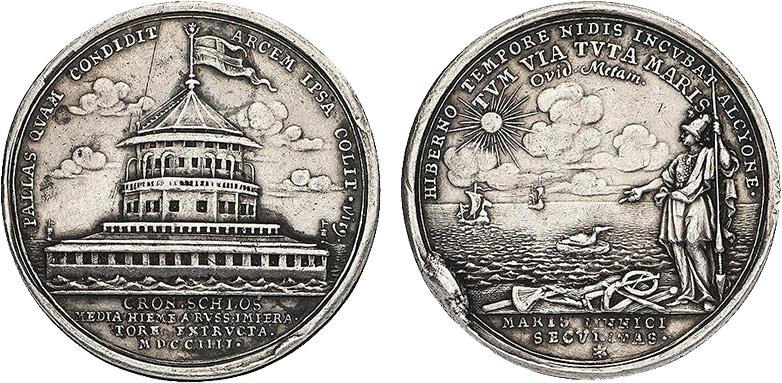 на строительство Кроншлота, 1704