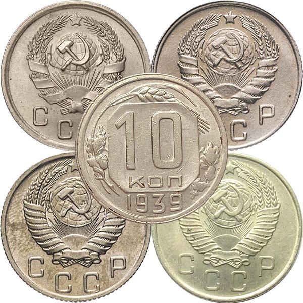 Варианты герба СССР по количеству лент