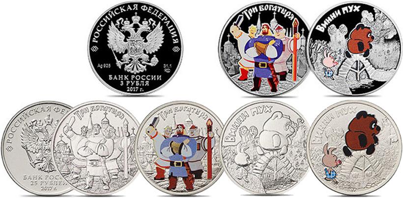 Первый выпуск серии «Российская (советская) мультипликация»