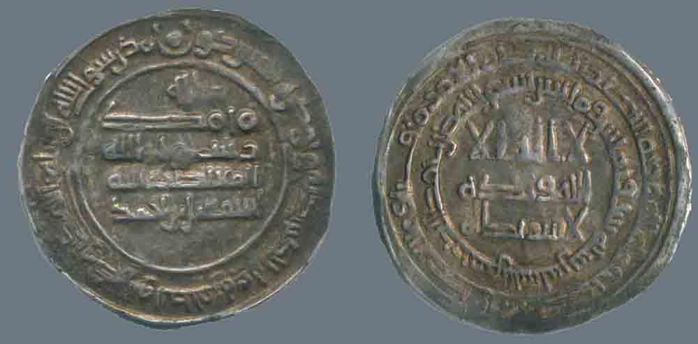 Арабский (куфический) дирхем IX века