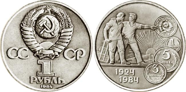 эскиз монеты