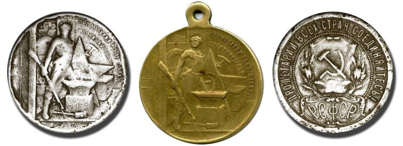 Медаль и пробный оттиск