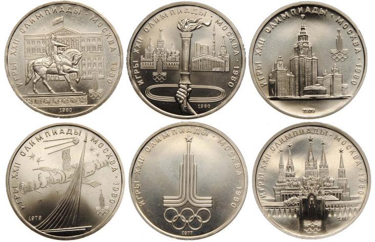 Медно-никелевые памятно-оборотные монеты