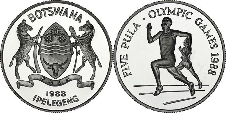 Монета Ботсваны