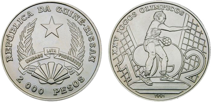 Монета Гвинеи-Бисау