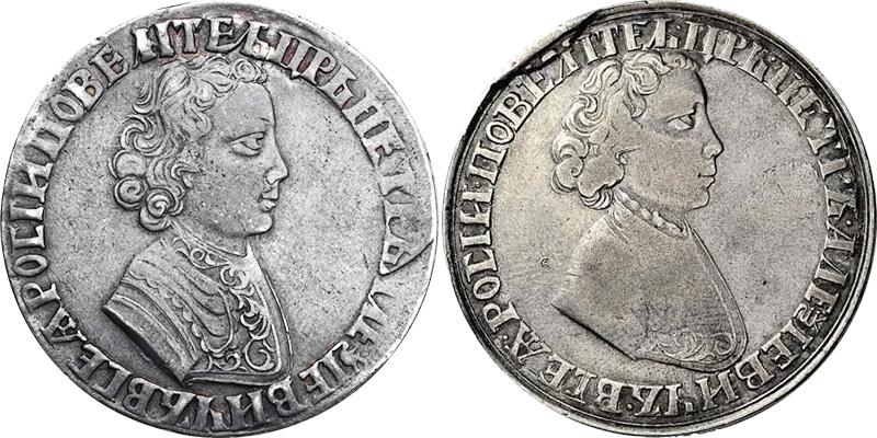 Рубль, 1704 год