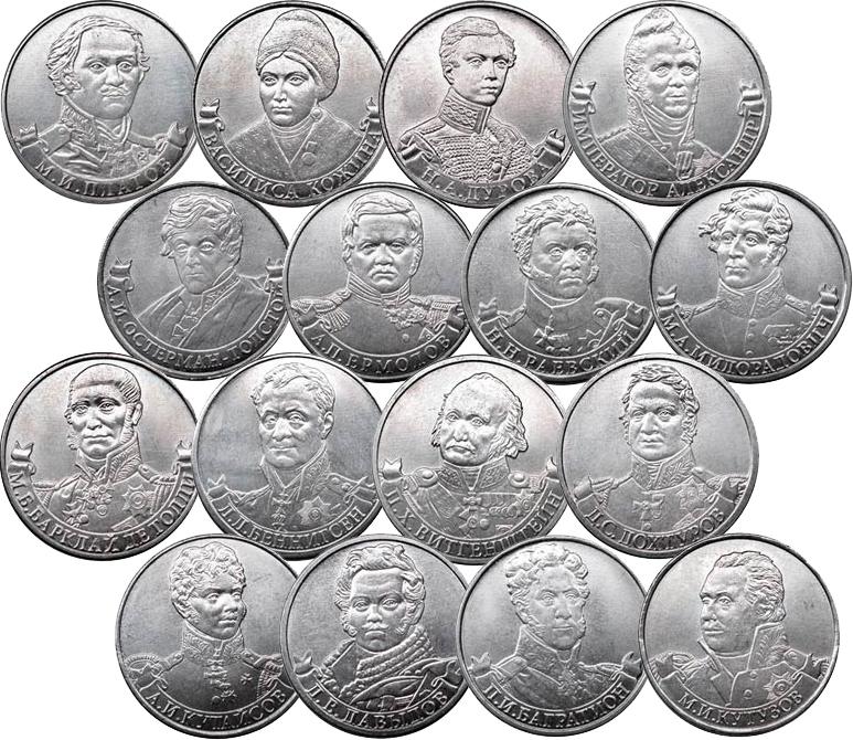 2 рубля 2012 года