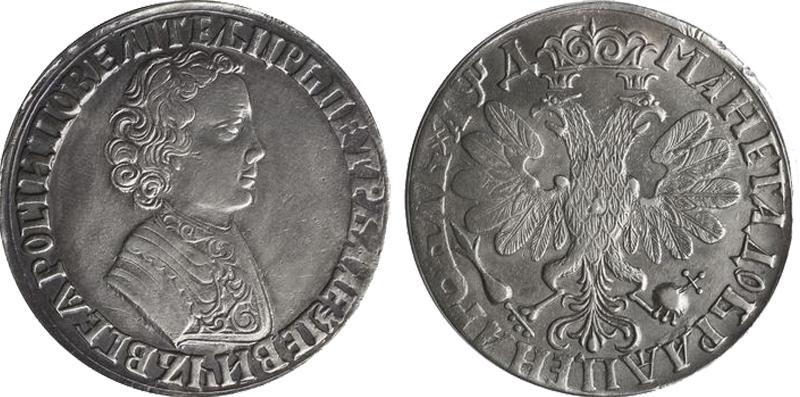 рубль 1704