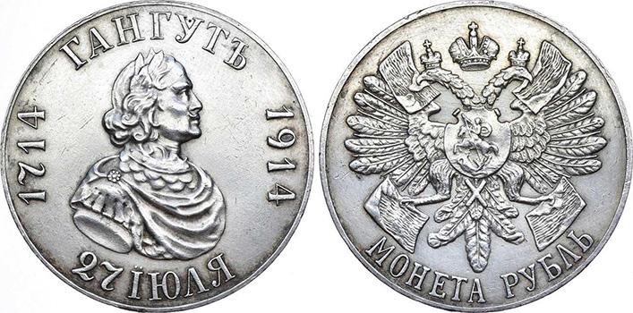 Монета обычного чекана