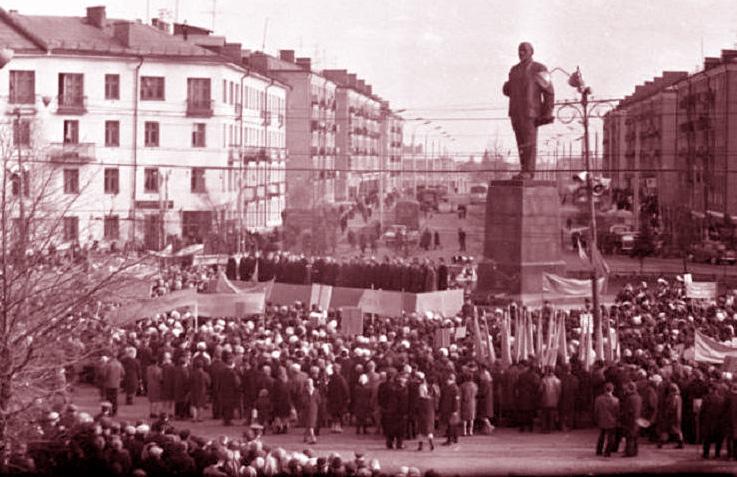 Митинг 1970 года