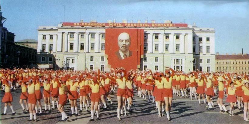 Празднование 100-летия В.И. Ленина