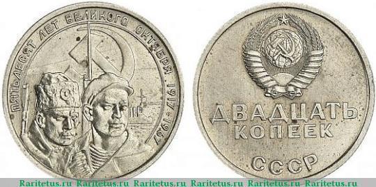 Монеты ссср пользующиеся спросом у нумизматов монеты в подольске