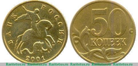 Каталог монетные дворы украины монета 10 руб 2011 года стоимость