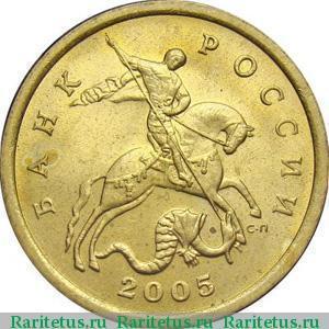 монетницы крита