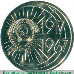 10 копеек редкие монеты цена