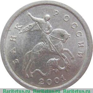 Одна копейка 2001 года цена сколько стоит коллекция монет 10 рублей юбилейные