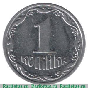 цена монеты 1 копейка 2001 года
