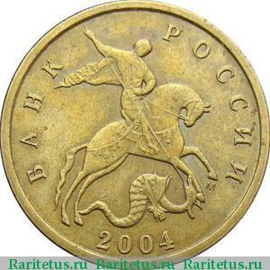 10 копеек 2004 м муляжи монет российской империи купить