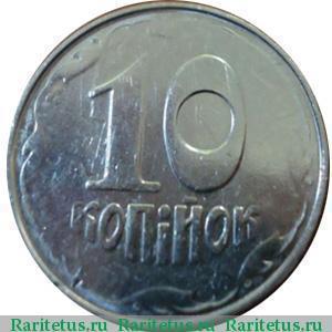 10 копеек 2005 года цена украина купить монеты туркменистана