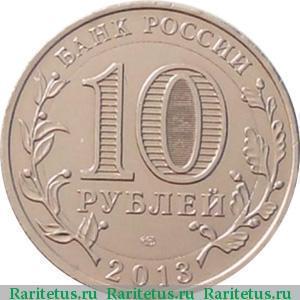 монеты из золота сбербанк