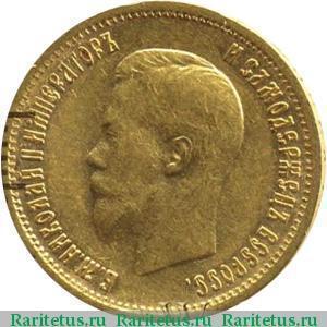 Вес царских монет в граммах денежная система картинки