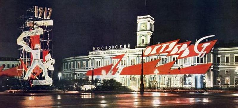 Торжества в Ленинграде