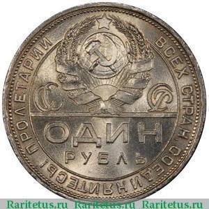 Благородный вес монеты 4 буквы тильзит это