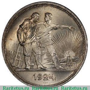 Масса чистого благородного металла содержащегося в монете 1 копейка 1939 года