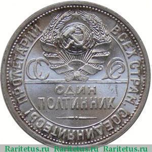 Серебряная монета 2 лата1925 года аверс реверс что делать с облигациями 1955 года
