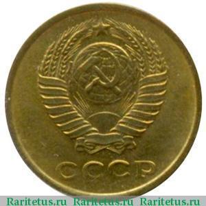 2 копейки 1961 года разновидности монета 2 рубля 2017 года фото