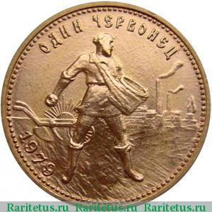 Масса метала в монете набор монет чяп