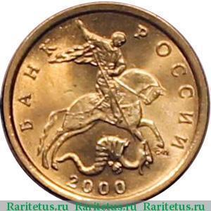 разновидности монет россии 2016