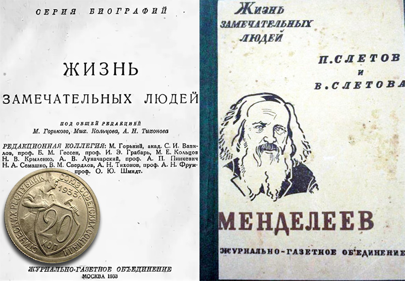 монета на книге