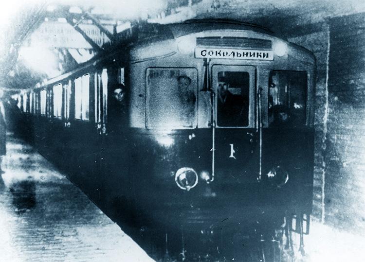 первый маршрут метро Москвы
